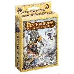 Настільна гра Hobby World Pathfinder Гріхи Рятівників 1557