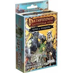 Настольная игра Hobby World Pathfinder Карточная игра: Череп и Кандалы Колода дополнительных персонажей 1707