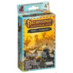 """Настольная игра Hobby World - Pathfinder """"Остров Потухших Глаз"""" 1704"""