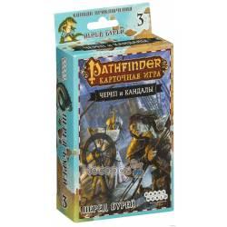 """Настільна гра Hobby World - Pathfinder Череп і Кайдани """"Перед бурею"""" 1703"""