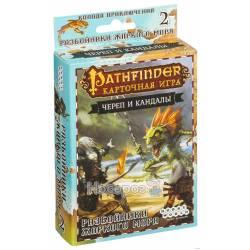 """Настільна гра Hobby World - Pathfinder Череп і Кайдани """"Розбійники Спекотного моря"""" 1674"""