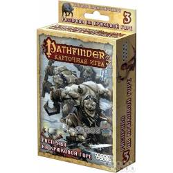 Настільна гра Hobby World - Pathfinder Розправа на Гачковій горі 1555