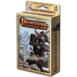 Настольная игра Hobby World - Pathfinder Шпили Зин-Шаласта 1558