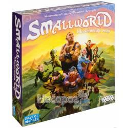 Настольная игра Hobby World - Small World Маленький мир 1605