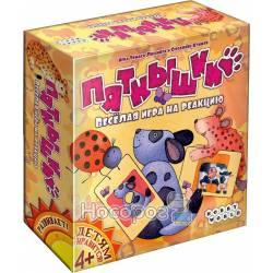 Настольная игра Hobby World Пятнышки 1343