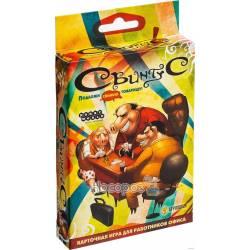 Настольная игра Hobby World Свинтус 1058 (новая версия)