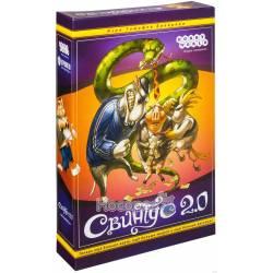 Настільна гра Hobby World Свинтус 2.0 1118