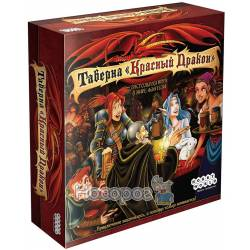 "Настольная игра Hobby World Таверна ""Красный Дракон"" 1639"