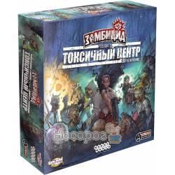 Настільна гра Hobby World Зомбіцид. Токсичний центр (доповнення)