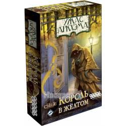 Настольная игра Hobby World Ужас Аркхэма: Король в жёлтом 1065 (дополнение)