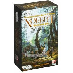 Настільна гра Hobby World Хоббіт (карткова гра) 1047