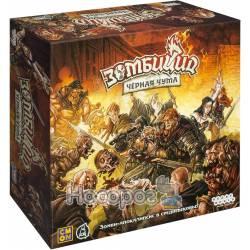 Настольная игра Hobby World Зомбицид: Чёрная Чума 1763