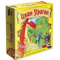 Настольная игра Hobby World Иван Ураган 1619