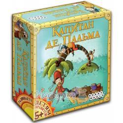 Настільна гра Hobby World Капітан де Пальма 1404