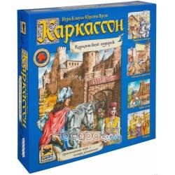 Настільна гра Hobby World Каркассон. Королівський подарунок 1087
