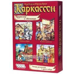 Настольная игра Hobby World Каркассон. Предместья и обитатели. (дополнение) 1097