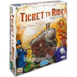 Настільна гра Hobby World Ticket to Ride: Америка 1530