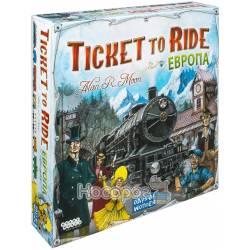 Настільна гра Hobby World Ticket to Ride: Європа (3-е рос. вид.) 1032