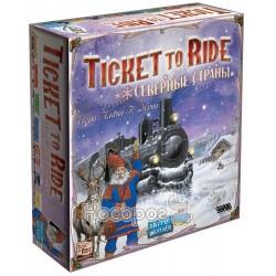 Настільна гра Hobby World Ticket to Ride: Північні країни 1702