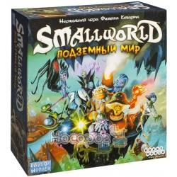 Настольная игра Hobby World Small World: Подземный мир 1869