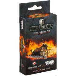 "Настільна гра Hobby World ""World of Tanks: Переможці"" 1596"