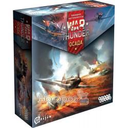 Настільна гра Hobby World War Thunder: Облога 1634