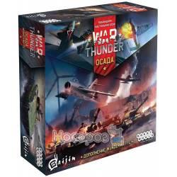 Настільна гра Hobby World War Thunder: Облога. Wunderwaffe 181898