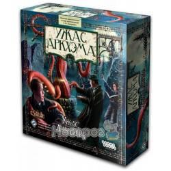 Настольная игра Hobby World Ужас Аркхэма. Ужас Данвича 1071
