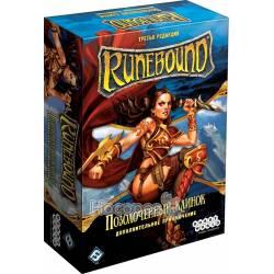 """Настольная игра Hobby World Runebound: Дополнительный сценарий """"Позолоченный клинок"""" 1754 (третья редакция)"""