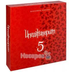 Настольная игра Cosmodrome Games Имаджинариум 5 лет. Юбилейное издание 52013