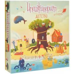 Настольная игра Cosmodrome Games Имаджинариум Детство 12674