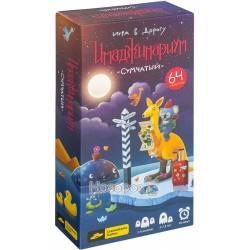 Настольная игра Cosmodrome Games Имаджинариум Сумчатый 52023