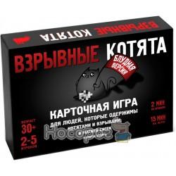 """Настольная игра Bombcat """"Взрывные котята"""" (блудная версия) 40285"""