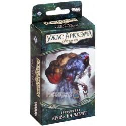 Настольная игра Hobby World Ужас Аркхэма: Наследие Данвича. Кровь на алтаре 181952 (дополнение)