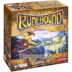 """Настільна гра Hobby World Runebound """"Непорушні пута"""" 181940 (третя редакція)"""