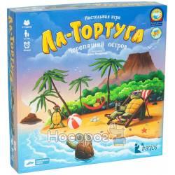Настольная игра Cosmodrome Games Ла-Тортуга 2.0. Черепаший остров (Buffet Royal) 52015