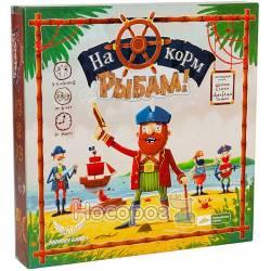 Настольная игра Cosmodrome Games На корм рыбам (Walk the Plank!) 52011