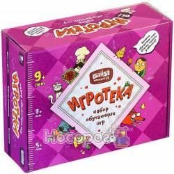 Настольная игра Банда Умников Игротека 9+ (Цветариум + Делиссимо + Геометрика + Геометрика Extra + подарочная коробк