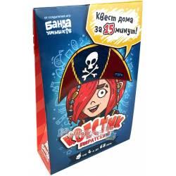 Настольная игра Банда Умников Квестик пиратский Мэри УМ164