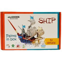 Модель: Розмальовка Ship