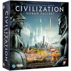 Настільна гра Hobby World Цивілізація Сіда Мейера: Новий світанок 181926