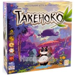 Настільна гра Hobby World Такеноко 321566