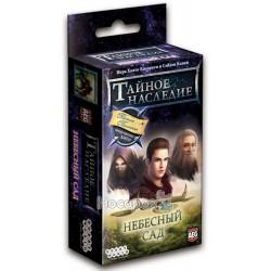 Настільна гра Hobby World Таємна Спадщина. Небесний Сад 1333