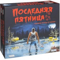 Настольная игра Hobby World Последняя пятница 1824