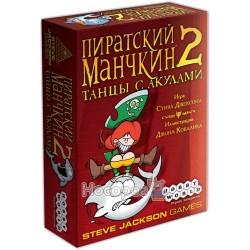 Настільна гра Hobby World Піратський Манчкин 2. Танці з акулами 1336