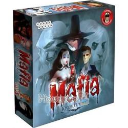 Настольная игра Hobby World Мафия. Кровная Месть 1251