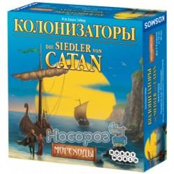 Настольная игра Hobby World Колонизаторы. Мореходы (3-е рус. изд., CATAN) 181895