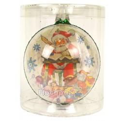 Іграшка новорічна КУЛЯ 3Д ДМ-16