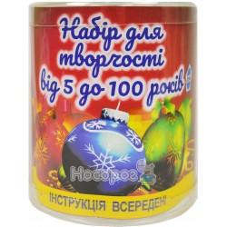 """Набор для творчества """"Шар новогодний"""""""