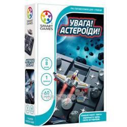 """Настольная игра Smart Games """"Внимание! Астероиды!"""" SG 426 UKR"""
